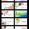 レトロポップなベクター名刺テンプレート14種類SET(EPS)